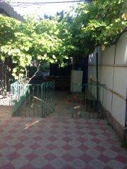 Дом Морская-Бердянская улица, 35 кв.м. на 7 человек, 2 спальни, Морская улица, 35, Ейск - Фотография 3