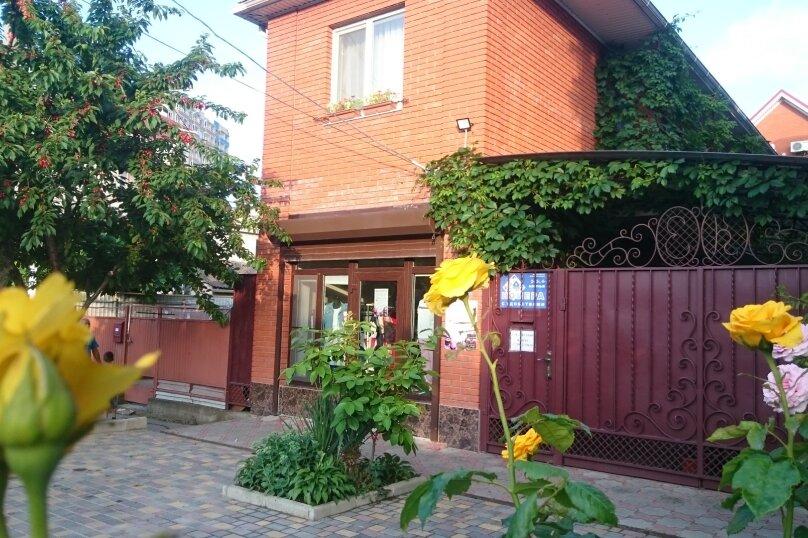 """Гостевой дом """"Катерина"""", Заводская  , 24а на 9 комнат - Фотография 30"""