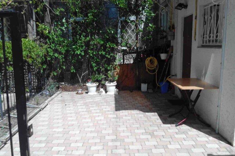 1-комн. квартира, 30 кв.м. на 2 человека, улица Ломоносова, 1, Ялта - Фотография 6