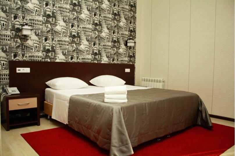 Suite mini, Крылатая улица, 3, Краснодар - Фотография 1