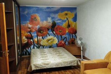 1-комн. квартира, 34 кв.м. на 4 человека, улица Володарского, 35А, Евпатория - Фотография 1