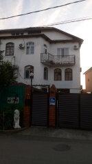 Гостевой дом, Прибрежная улица, 29а на 12 номеров - Фотография 1