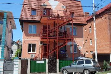 """Гостевой дом """"Апельсин"""", Красногвардейская улица, 18 на 5 номеров - Фотография 1"""