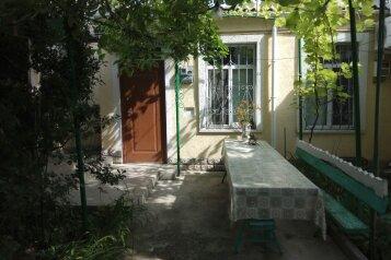 1-комн. квартира, 24 кв.м. на 3 человека, улица Токарева, 70, Евпатория - Фотография 1