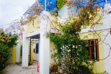 Мини-отель, Новая, 42 на 17 номеров - Фотография 1