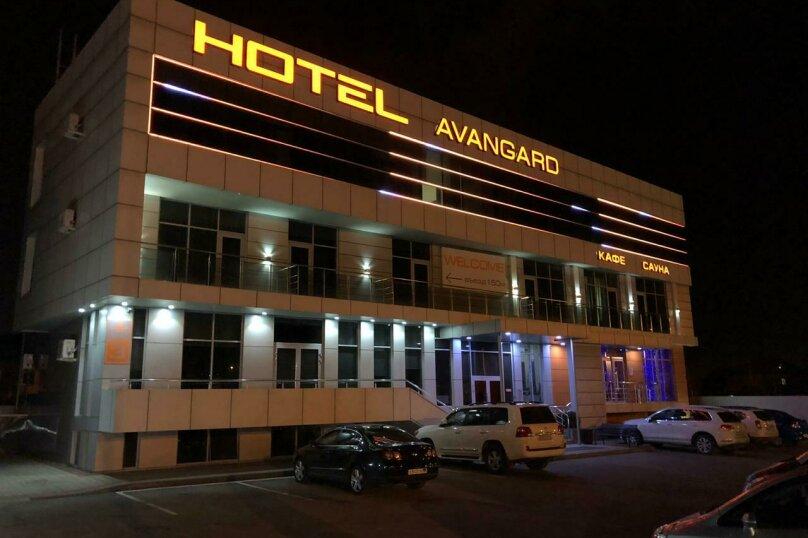 """Отель """"Авангард"""", Крылатая улица, 3 на 23 номера - Фотография 1"""