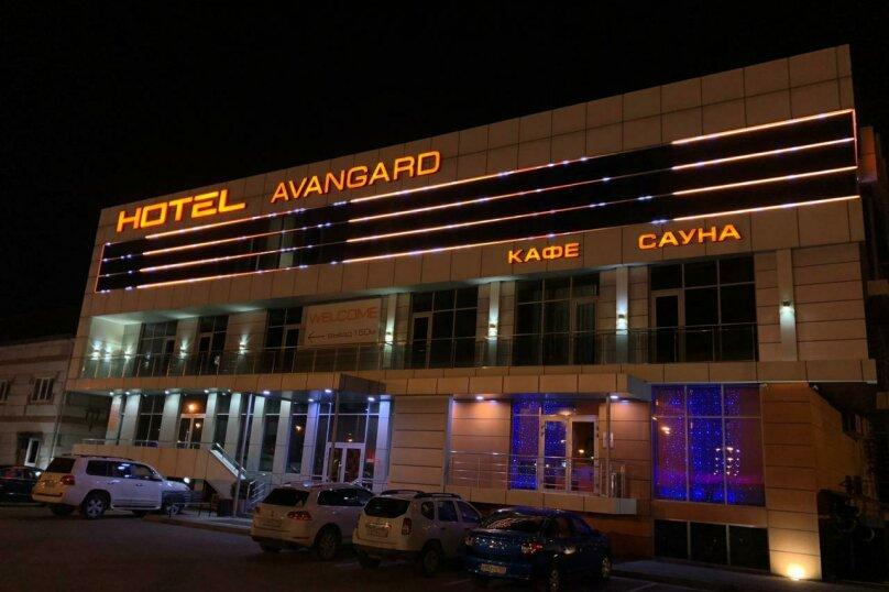 """Отель """"Авангард"""", Крылатая улица, 3 на 23 номера - Фотография 23"""