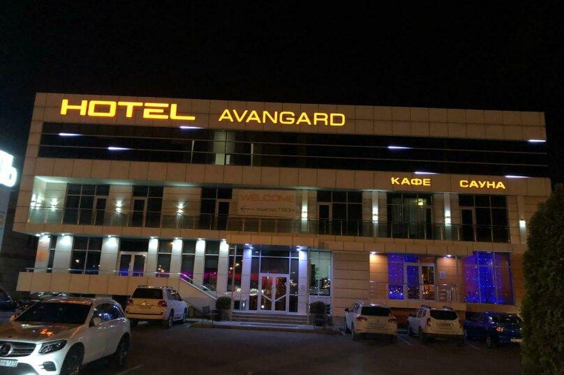 """Отель """"Авангард"""", Крылатая улица, 3 на 23 номера - Фотография 24"""
