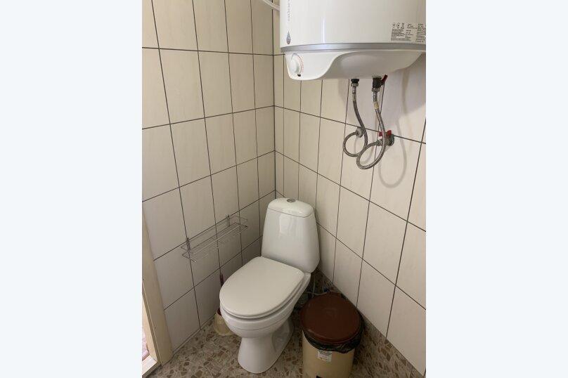 """Мини-отель """"Смотрич"""", улица Космонавтов, 16 а на 6 номеров - Фотография 100"""