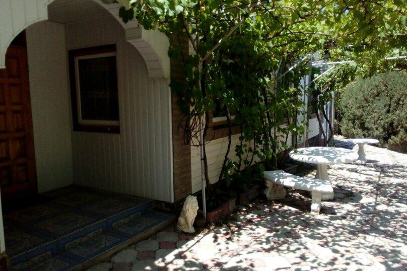 Одноместный номер люкс с видом на горы, Горького, 25Б, село Приветное - Фотография 4
