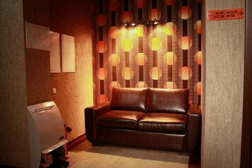 Отель , Крылатая улица, 3 на 23 номера - Фотография 4