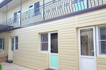Гостевой дом, Курганная улица, 46А на 8 номеров - Фотография 2