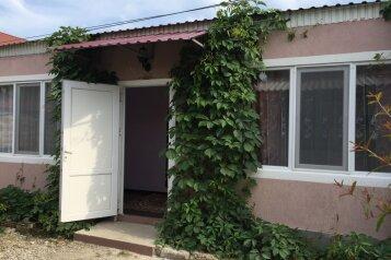 Гостевой дом , улица Пекарей, 9 на 4 номера - Фотография 1