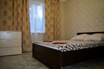Гостевой дом , Трудовая, 14 на 2 номера - Фотография 4