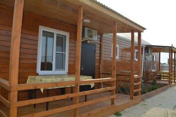 Гостевой дом , Трудовая, 14 на 2 комнаты - Фотография 1