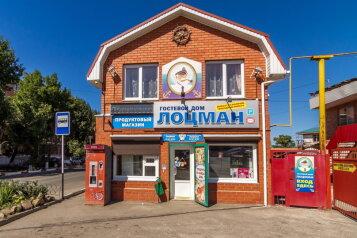"""Гостевой дом """"Лоцман"""", Рабочая улица, 1Б на 11 комнат - Фотография 1"""