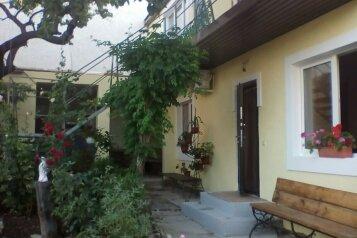 Гостевой номер, 3-й Профсоюзный проезд, 14 на 1 комнату - Фотография 1