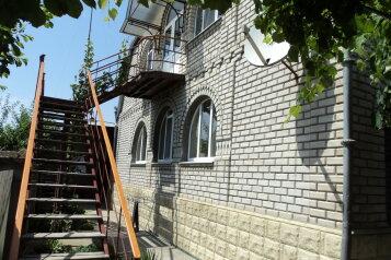Гостевой дом, Солнечная улица, 7А на 9 номеров - Фотография 2