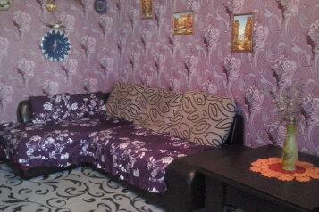 Дом, 60 кв.м. на 6 человек, 2 спальни, Мира , 85/4, Ейск - Фотография 1