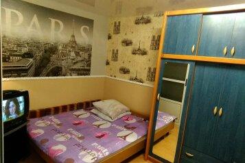 1-комн. квартира, 20 кв.м. на 2 человека, Киевская, 40, Ялта - Фотография 1