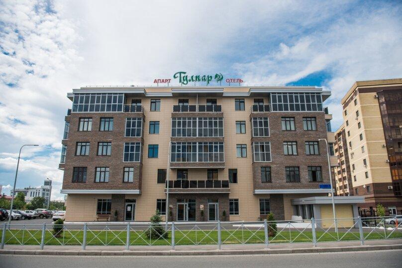 """Апарт-отель """"ТУЛПАР"""", улица Тулпар, 3А на 10 номеров - Фотография 1"""