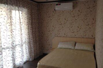 Дом, 70 кв.м. на 6 человек, 2 спальни, Симферопольская улица, 89, Евпатория - Фотография 1