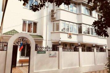 Частный сектор , улица Калараша, 8А на 6 номеров - Фотография 1