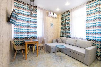 2-комн. квартира, 40 кв.м. на 4 человека, Хадыженская улица, 65А, Сочи - Фотография 2