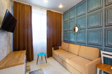 3-комн. квартира, 55 кв.м. на 6 человек, Цветочная улица, 30, Сочи - Фотография 2