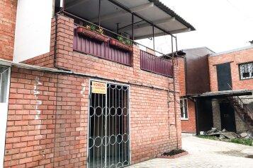 Мини-гостиница, Рабочая улица, 2Б на 3 комнаты - Фотография 1