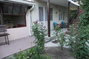 Гостевой дом, Спортивная , 3_А на 8 номеров - Фотография 1
