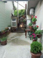 Гостевой дом, Ландышевая улица, 11 на 5 номеров - Фотография 3