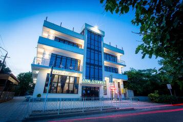 """Гостиница """"Атлантис"""", Киевская улица, 44 на 16 номеров - Фотография 1"""