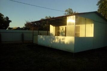Дом, 20 кв.м. на 4 человека, 1 спальня, переулок Чкалова, 11, Должанская - Фотография 2