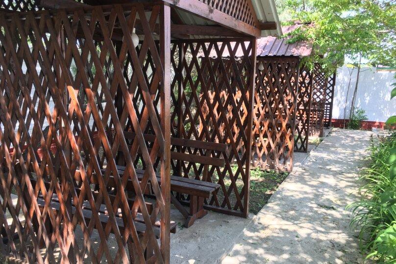 Четырехкомнатная квартира , Первая улица, 1А, Черноморское - Фотография 16