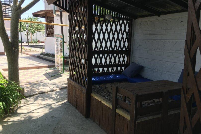 Четырехкомнатная квартира , Первая улица, 1А, Черноморское - Фотография 17