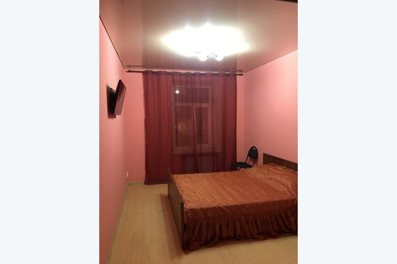 Двухместный номер с одной кроватью, улица Восстания, 53 Лит А, Санкт-Петербург - Фотография 1