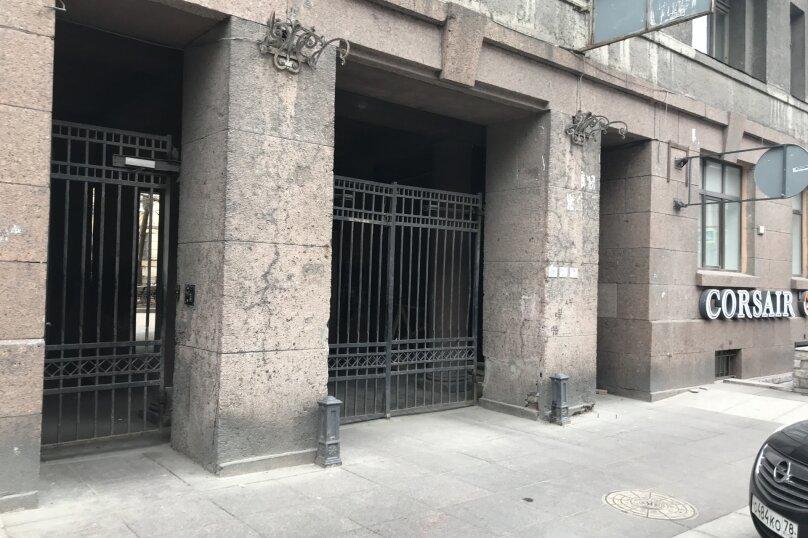 """Хостел """"Hostel Lux"""", улица Восстания, 53 Лит А на 6 номеров - Фотография 1"""