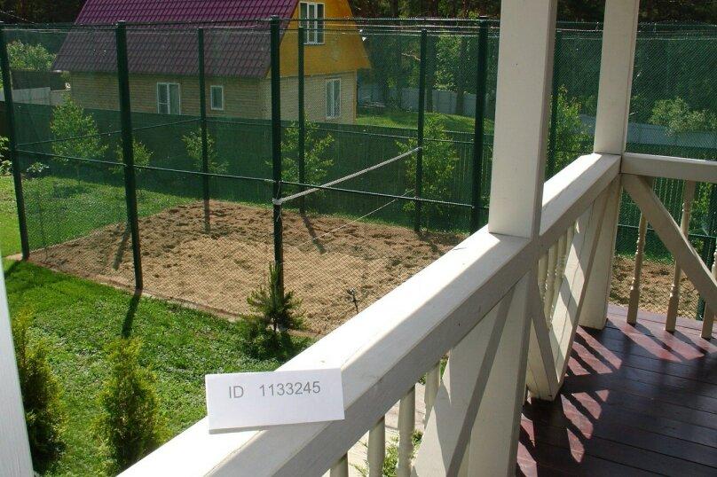 Дом, 150 кв.м. на 8 человек, 3 спальни, Луговая улица, 60, Серпухов - Фотография 13