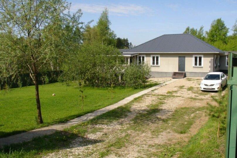 Дом, 150 кв.м. на 8 человек, 3 спальни, Луговая улица, 60, Серпухов - Фотография 21