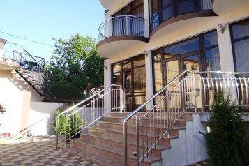 Гостевой дом, Коллективная улица, 97 на 30 номеров - Фотография 2