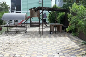 Гостевой дом , Приморская улица, 7 на 16 номеров - Фотография 4