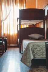 Одноэтажный дом, 249 кв.м. на 18 человек, 6 спален, д, Горячкино, Садовая улица, 12, Щекино - Фотография 4
