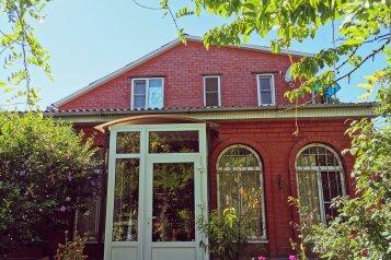 Частный гостевой дом на улице Мира, улица Мира, 36 на 7 номеров - Фотография 1