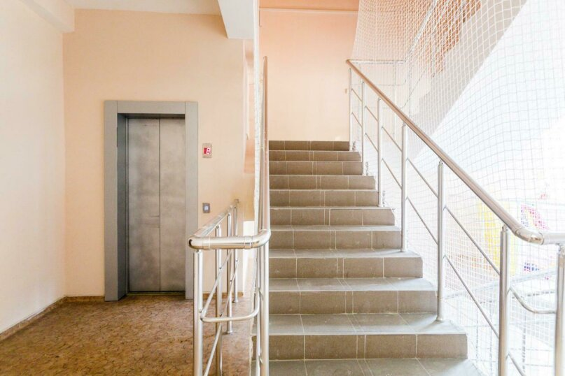 3-комн. квартира, 110 кв.м. на 5 человек, набережная Пушкина, 5б, Гурзуф - Фотография 9
