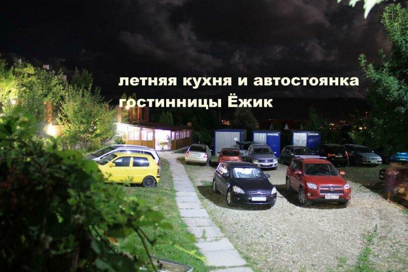 """Гостевой дом """"Ёжик"""", Кооперативная улица, 11 на 5 комнат - Фотография 4"""