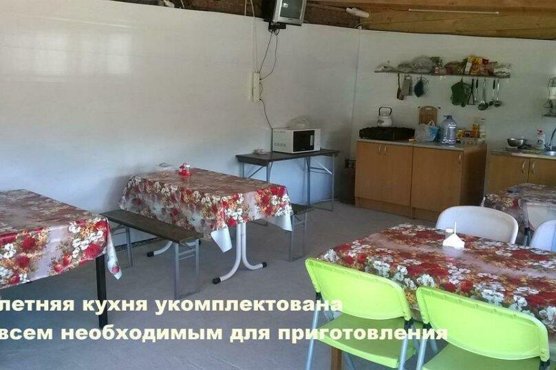 """Гостевой дом """"Ёжик"""", Кооперативная улица, 11 на 5 комнат - Фотография 9"""