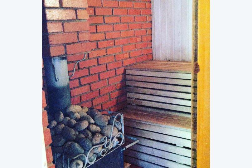Дом, 140 кв.м. на 40 человек, 5 спален, шелангуш, 5, Казань - Фотография 1