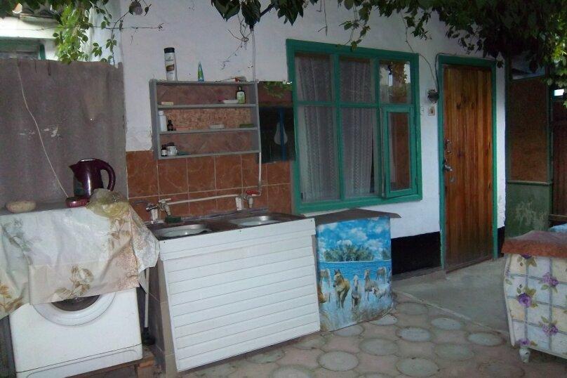 Комната эконом 2-3х местная  или одного, улица Ленина, 87, Судак - Фотография 5