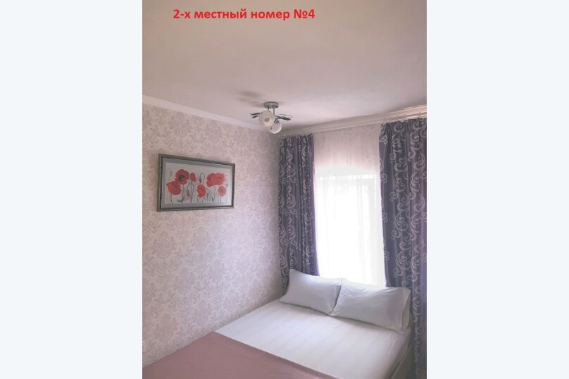 Двухместный номер, Багликова, 22А, Алушта - Фотография 1